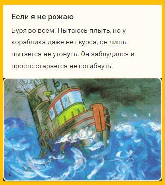 НЕ_Рожаю
