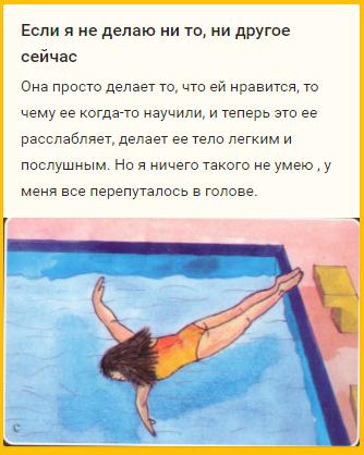 ни_то_ни_другое